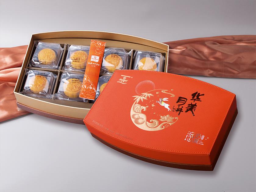 华美月饼-流心奶黄320g