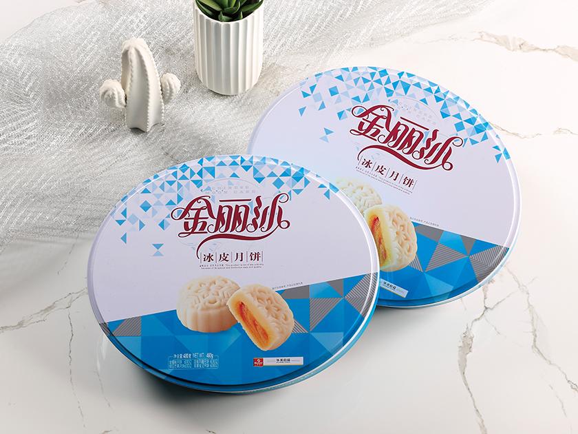 华美月饼-金丽沙冰皮月饼480g