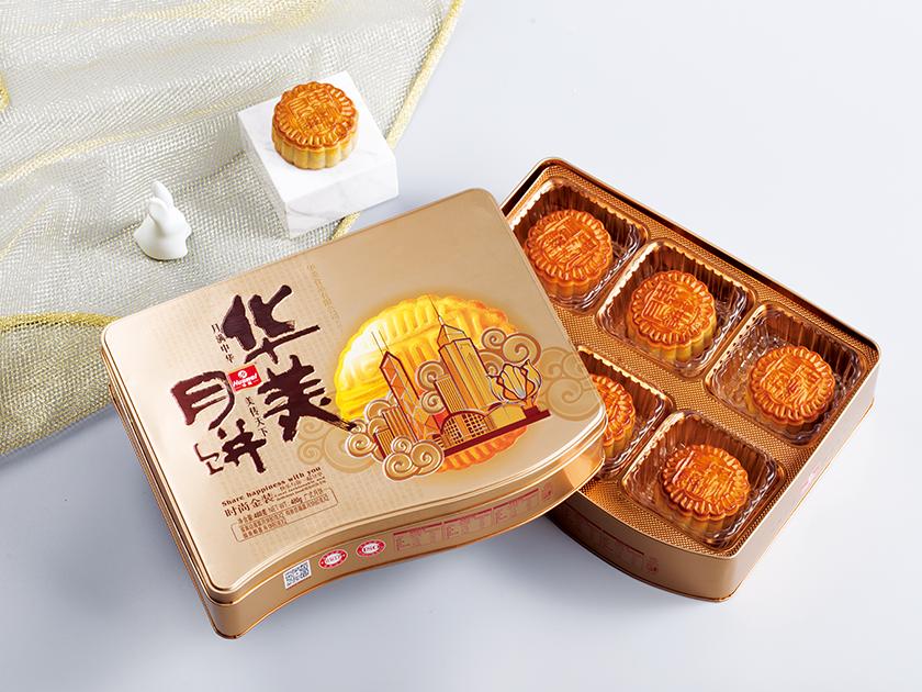 华美月饼-时尚金装480g