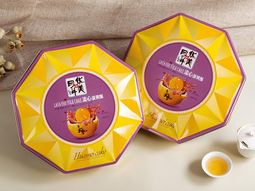 华美月饼-流心蛋黄酥480g
