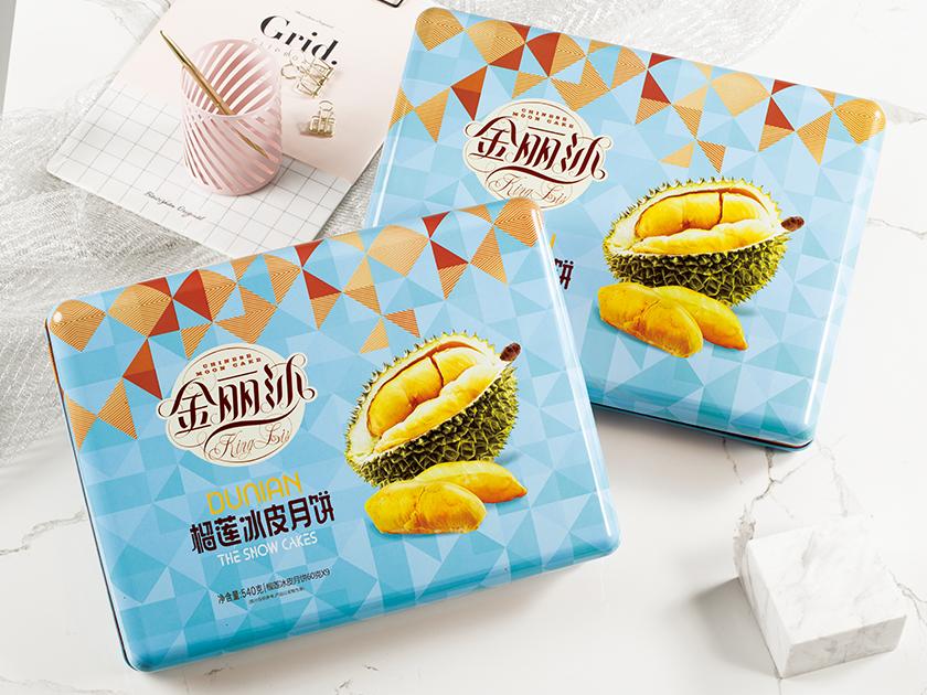 华美月饼-金丽莎榴莲冰皮