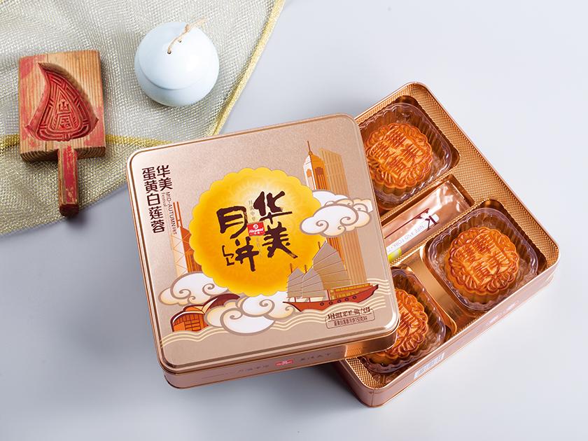 华美月饼-时尚蛋黄白莲蓉