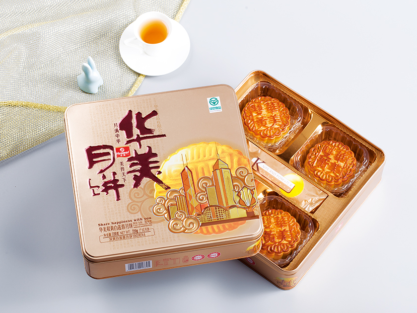 华美月饼-时尚双黄纯白莲蓉720g