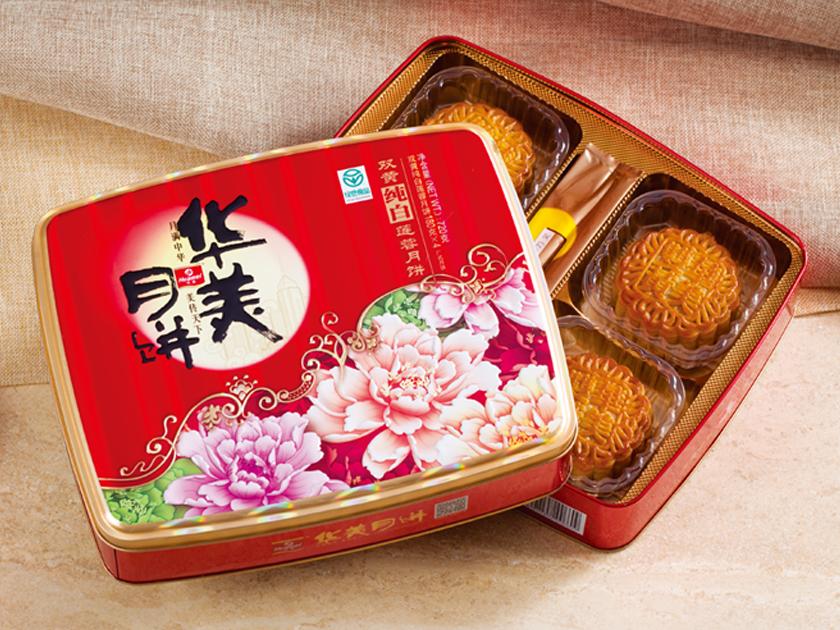 华美月饼-华美双黄720g