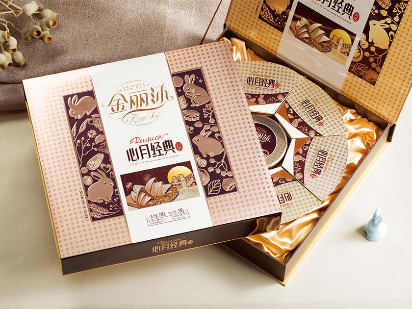 华美月饼-盛世经典780g